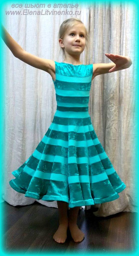 Сшить на заказ платье для бальных танцев для