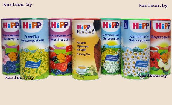 Хипп чай ассортимент