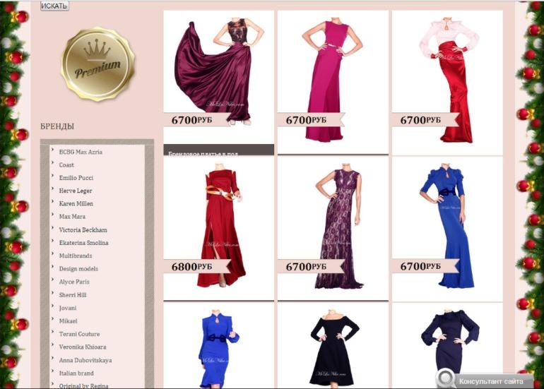 Новинки! Итальянские платья отличного качества!