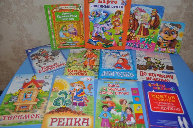 Внеклассное чтение во 2 классе что читать онлайн