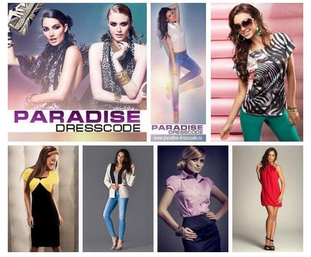 Сибмода Интернет Магазин Женской Одежды