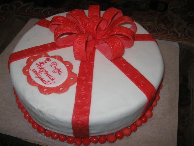 Торт на день рождения мужа.