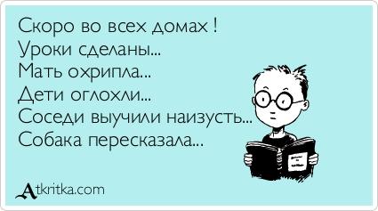 staraya-mamka-ebetsya-s-dildo-video