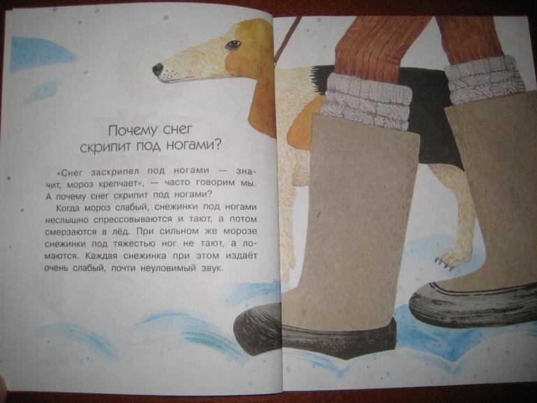 Почему в мороз снег под ногами скрипит снег