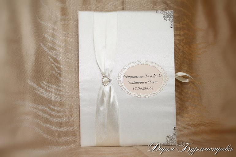 Папка для свидетельства свадебная