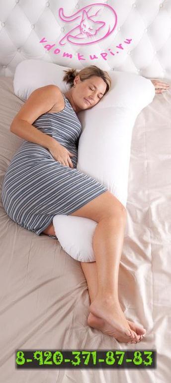 Мастерская снов подушки для беременных 5