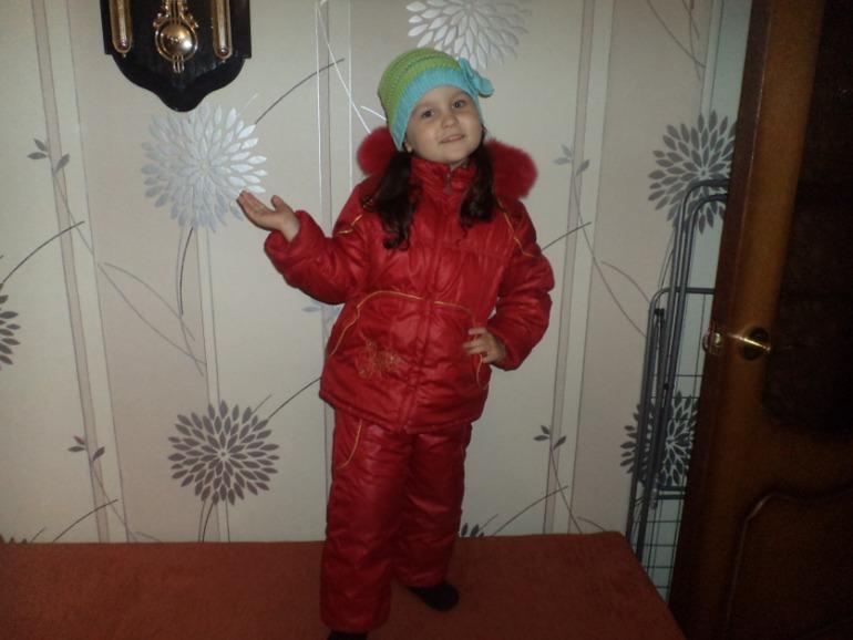 Курточка и полукомбинезон Квартет рост 104 1000 руб.