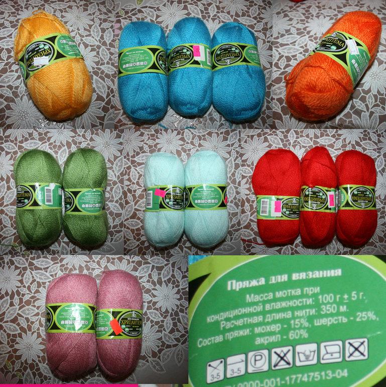 Пряжа для вязания х-р-и-з-а-н-т-е-м-а. 60 руб.