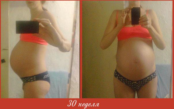 Болит живот на 18 неделях беременности