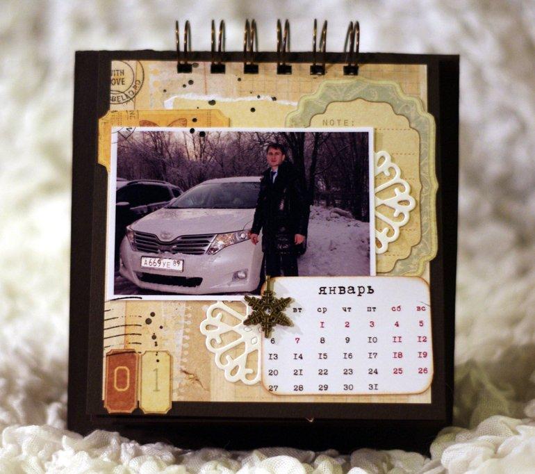 Календарь в подарок мужу 15