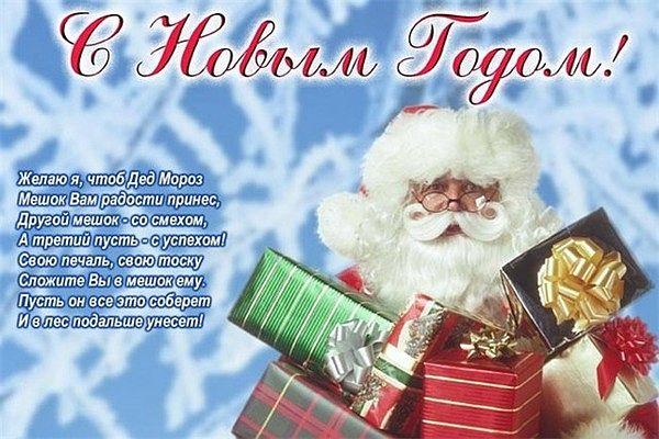 Феечки мои..Я открываю  Обмен Подарками на НОВЫЙ ГОД !!!!