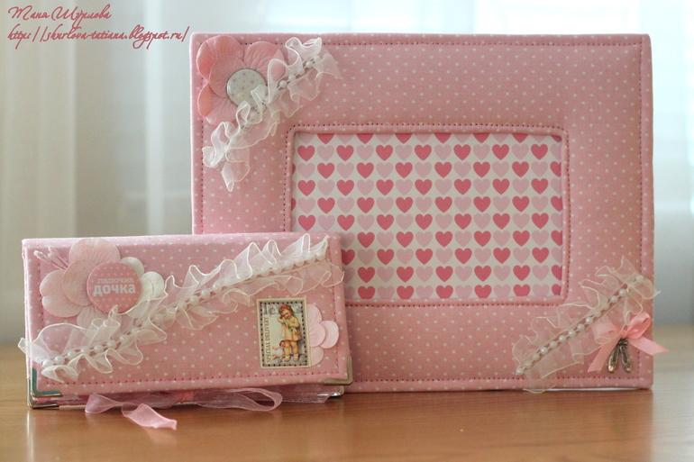 Набор для малышки: мягкая рамка и коробочка