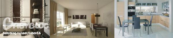 Ремонт и отделка квартир, офисов и коттеджей