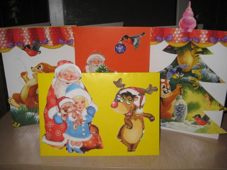 Наши открыточки