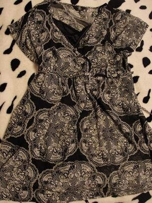 Женская Одежда В Бибирево