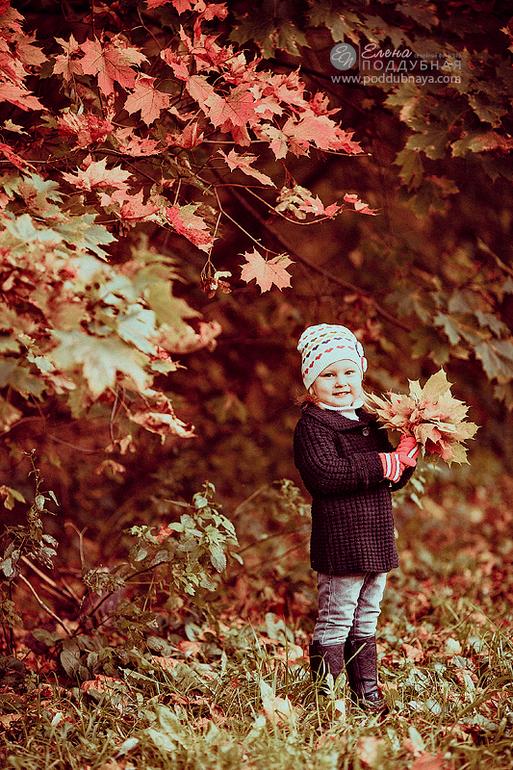 Милана.  Осенние  фотопрогулки.