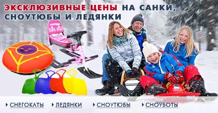 Закупка спорттоваров ВЫКУП 5. Готовимся к ЗИМЕ с НоВыМ ПоСТаВЩиКоМ!