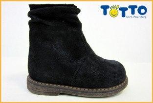 Весенние сапожки фирмы ТОТТО 24 размер 900р +150 пересыл