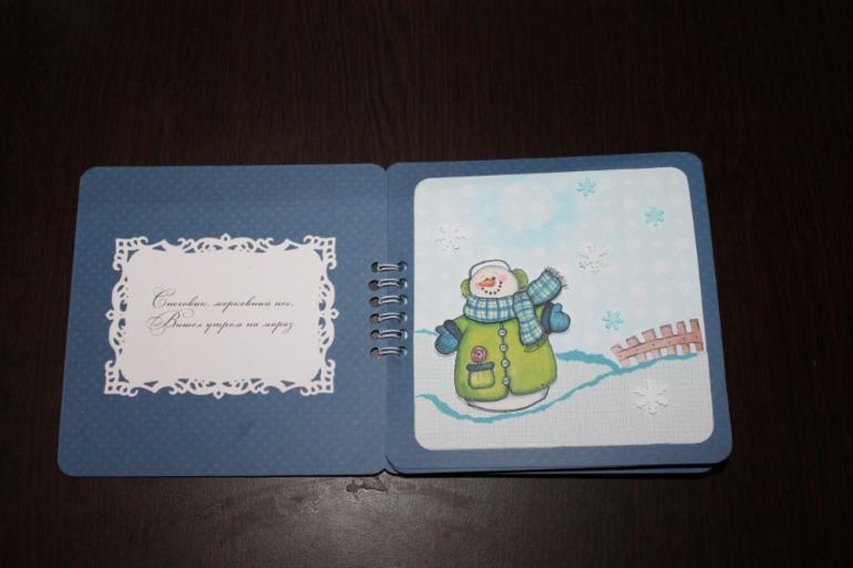 Книжка малышка на тему профессии своими руками 141