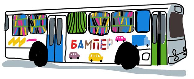 Детский книжный автобус