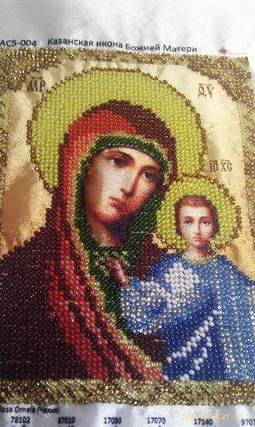 Казанская  икона  Божией  Матери(вторая  работа)
