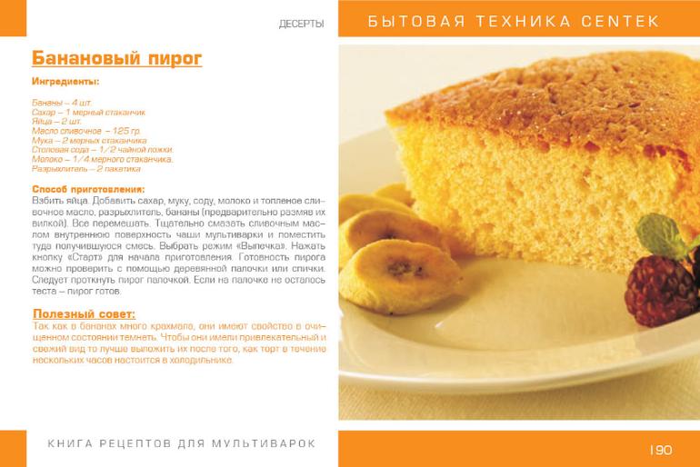 Пошаговые рецепты для детей с фото