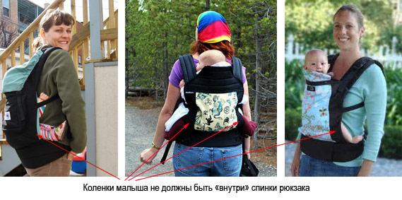 С какого возраста эрго рюкзак как вязать крючком рюкзак попроще