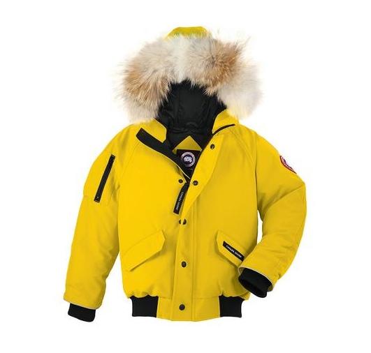 Купить Куртку Детскую Канада