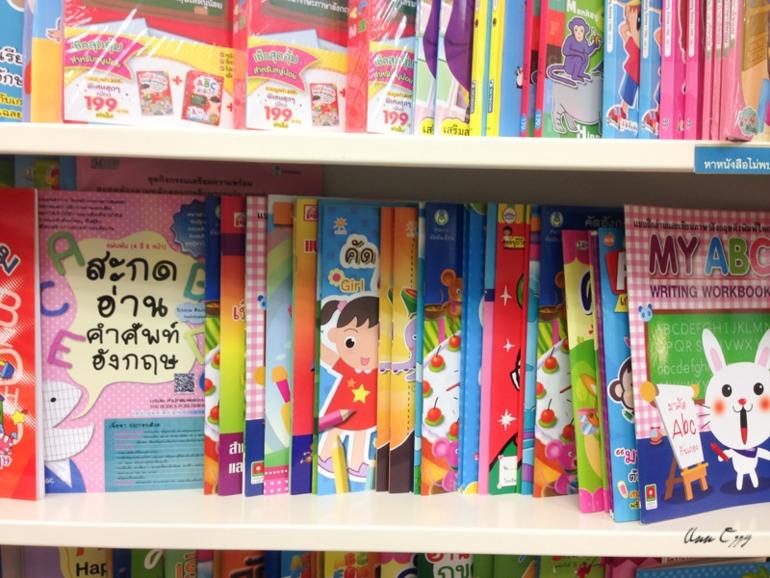 Книжный в Таиланде
