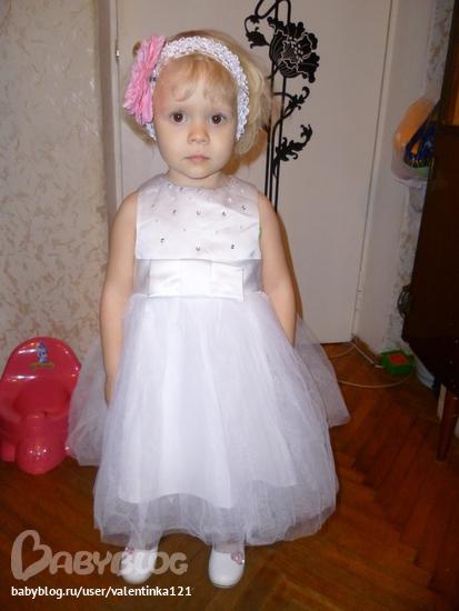 Продам праздничное платье, размер 90, одевали 1 раз в сад