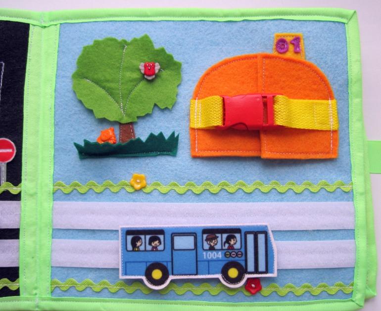 Дорога для машинок своими руками для детей из ткани