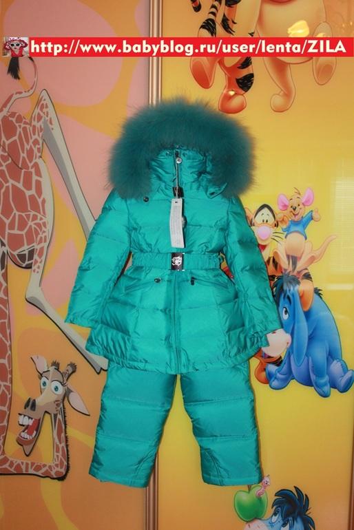 Детская Одежда Borelli Купить