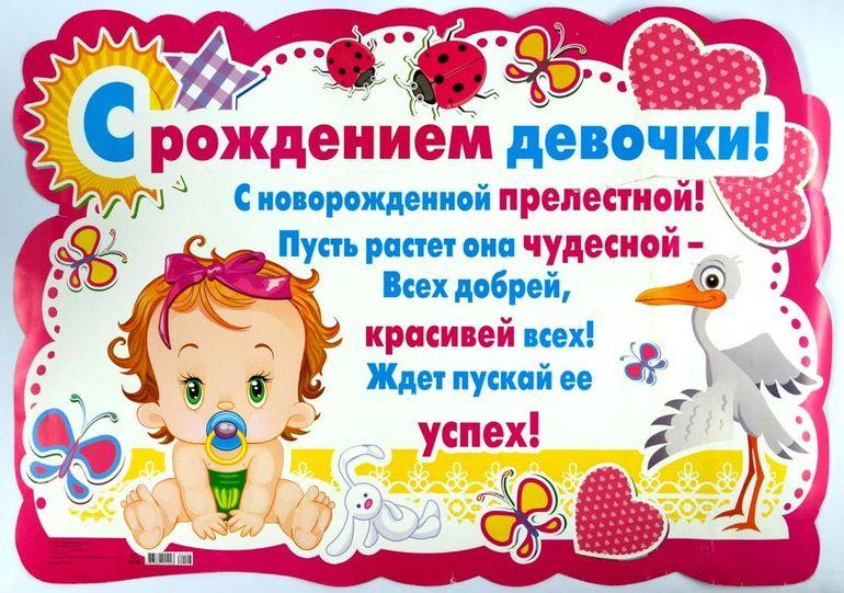 Поздравление айтишника с днем рождения прикольные