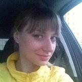 Стебакова Елена