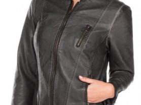Куртка Sheego, размер 40 (46/48)