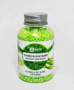 "Тамбуканский жемчуг для ванн ""Кавказские травы"", 185 г"