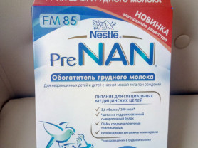 форсификатор обогатитель грудного молока prenan