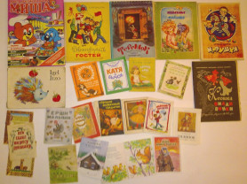 Старые детские книги книжки малютки раскладушки