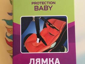 Авторемни удлинённые ProtectionBaby 2 ремня