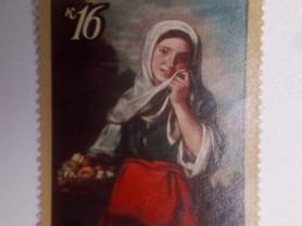 Марка 16к 1971 год СССР Девочка-продавщица фруктов