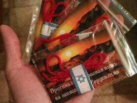 Красная нить из Израиля