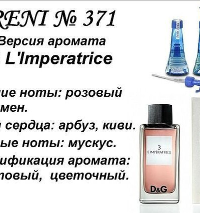 №371 D&G 3Limperatrice.