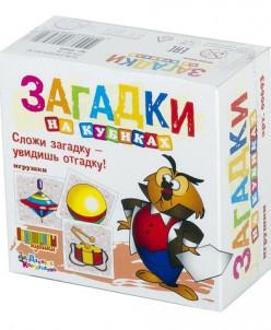 Кубики-пазлы с загадками «Игрушки»