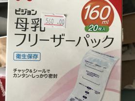 пакеты для замораживания молока
