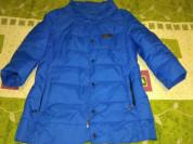Куртка -ветровка Отдам за Вашу цену!