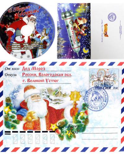 Письмо от Деда Мороза + подарок (CD диск с нг мультиками)