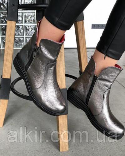 Ботинки №463-8 никель (астра 13 черн) 19