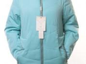 Новая демисезонная куртка, нежно-голубой цвет