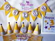 Набор атрибутик для оформления дня рождения
