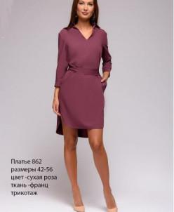 Платье 862